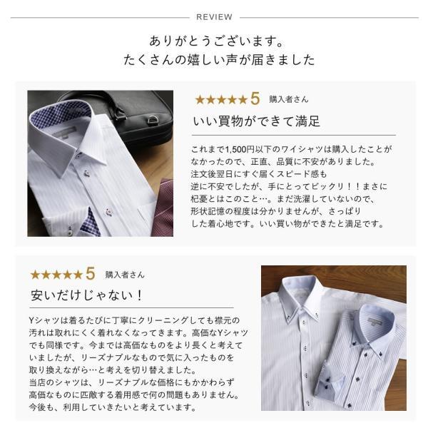 ワイシャツ 自由に選べるドレスシャツ5枚セット 長袖 メンズ Yシャツ 5枚で6480円2