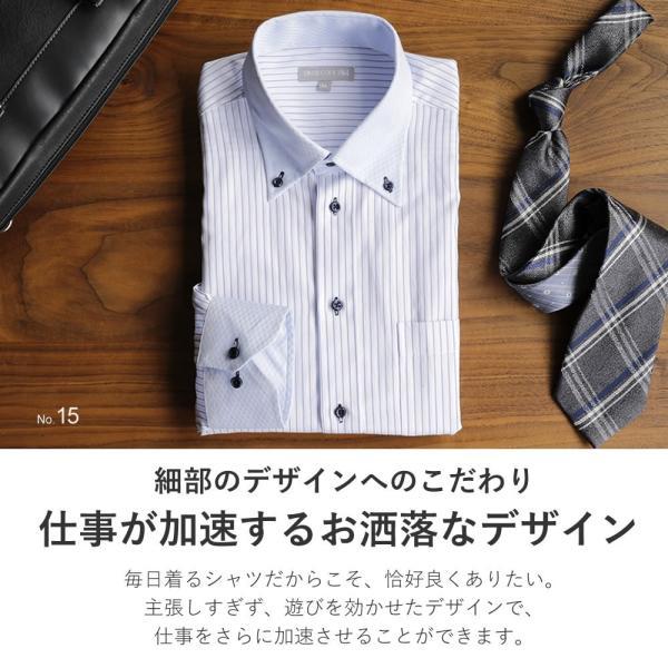 ワイシャツ 自由に選べるドレスシャツ5枚セット 長袖 メンズ Yシャツ 5枚で6480円4
