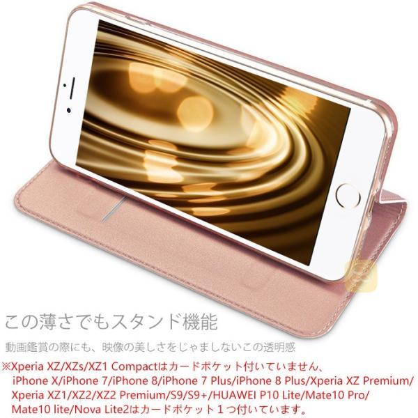 Huawei P30 liteケース iPhone XS Maxカバー iphone XR 手帳型 iPhone8 plus Huawei Nova lite3  Xperia XZ2 Premium Galaxy S9+ 薄型ケース おしゃれ 耐衝撃|smartec|05