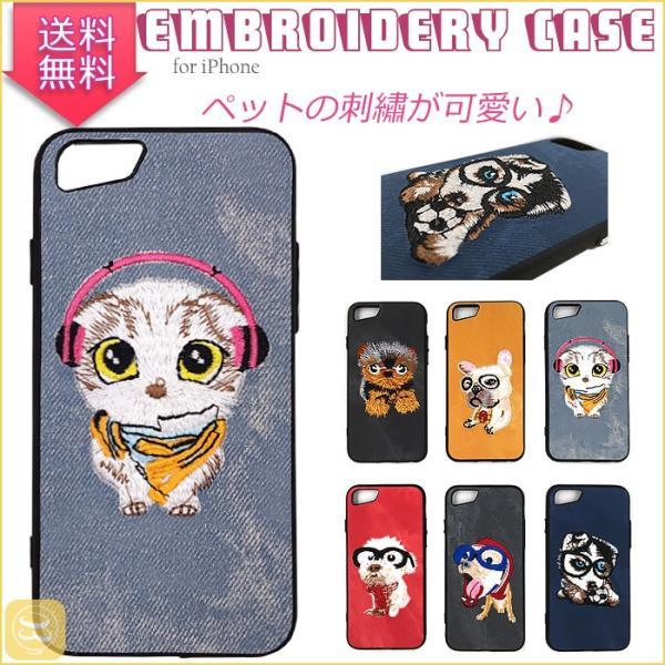 iphone8 iphone8plus iphone7 iPhone7PLUS iphone6s plus スマホケース ハード デニム 刺繍 布 犬好き ワンちゃん 猫 ハスキー パグ おしゃれ カバー レディース|smartec