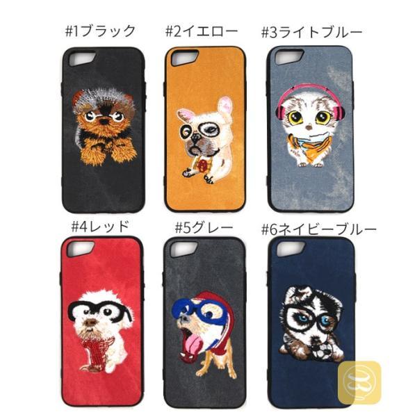 iphone8 iphone8plus iphone7 iPhone7PLUS iphone6s plus スマホケース ハード デニム 刺繍 布 犬好き ワンちゃん 猫 ハスキー パグ おしゃれ カバー レディース|smartec|06