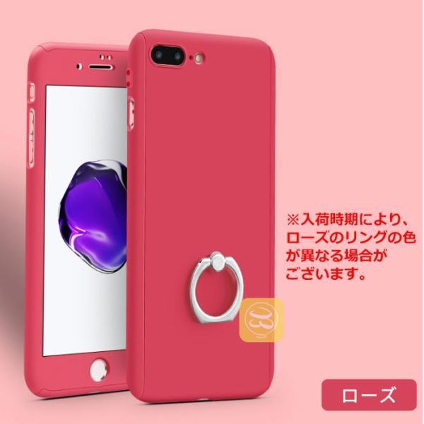 3a43598cef ... iphone8 iphone8plus iphone X リング付き 強化ガラスフィルム付 スマホケース iphonex iphone7  iphone7plus おしゃれ 全面 ...