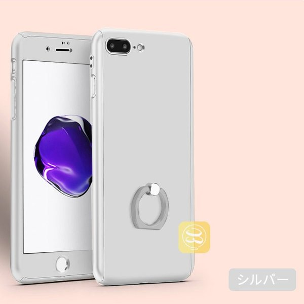 51d26f8d4a ... iphone8 iphone8plus iphone X リング付き 強化ガラスフィルム付 スマホケース iphonex iphone7  iphone7plus おしゃれ 全面