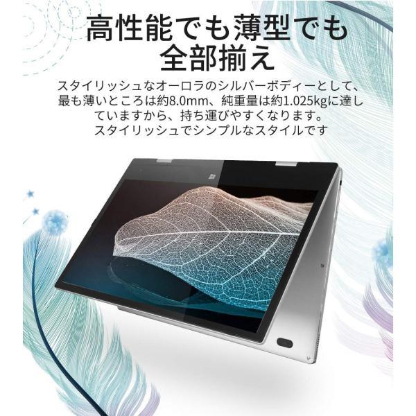 Jumper EZbook X1 11.6インチFHD IPSタッチスクリーンノートPC 360度回転 Intel Celeron N3350 4GB 128GB 金属ノートブックWindows 10搭載|smartlife-online|02
