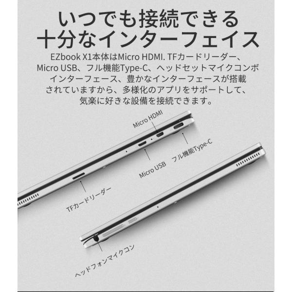 Jumper EZbook X1 11.6インチFHD IPSタッチスクリーンノートPC 360度回転 Intel Celeron N3350 4GB 128GB 金属ノートブックWindows 10搭載|smartlife-online|03