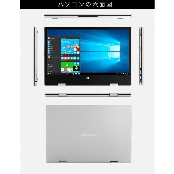 Jumper EZbook X1 11.6インチFHD IPSタッチスクリーンノートPC 360度回転 Intel Celeron N3350 4GB 128GB 金属ノートブックWindows 10搭載|smartlife-online|04