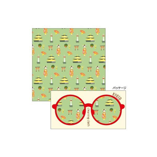 メガネクロス めがね拭き シエル クリーニングクロス CC-067 ミミココモモ