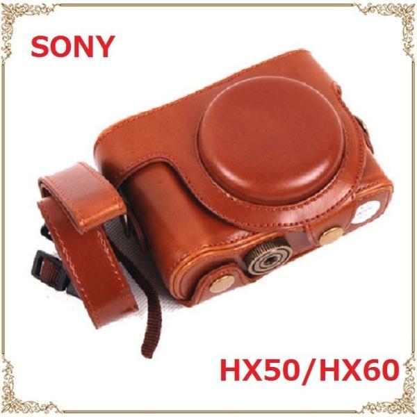 SONY Cyber-shot DSC-HX60V DSC-HX50V HX60V HX50V HX30V HX10V  カメラケース ケース