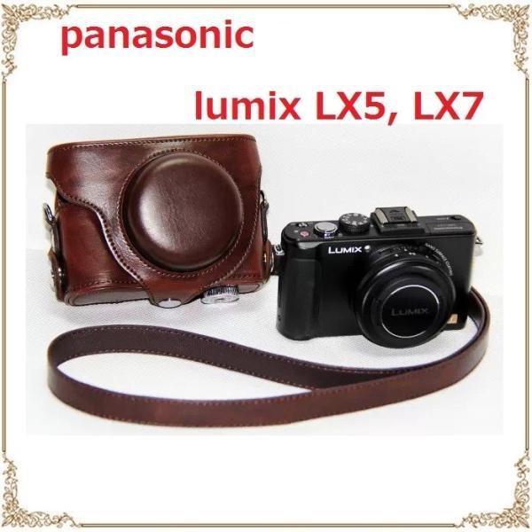 DMC-LX7 ケース DMC-LX5 カメラケース LX5 LX7 panasonic lumix メール便 送料無料
