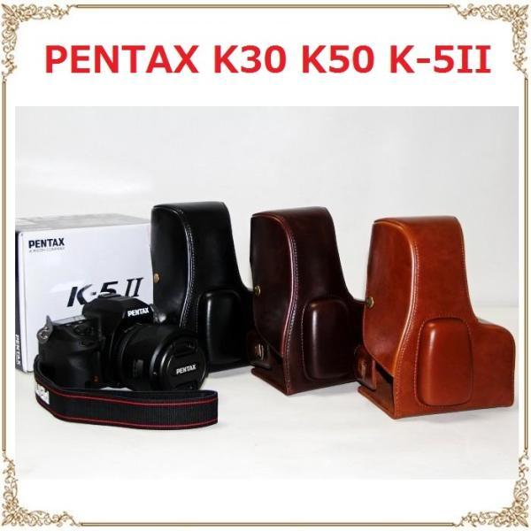 PENTAX K-50 ケース K-30 カメラケース K-5 II s  K-5II カバー カメラ 一眼  一眼レフデジタルカメラ用 合成革ケース