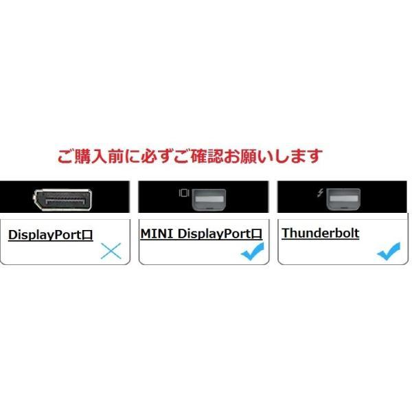 MINI DisplayPort to VGA/DVI-D/HDMI 変換アダプタ 3in1 変換 アダプタ mini DP to VGA/DVI-D/HDMI 変換ケーブル 変換アダプタ メール便 送料無料|smartnet|02