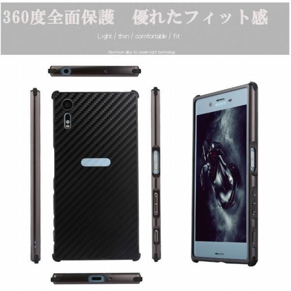 f6b9307d7e ... Sony Xperia XZ1 ケース ドコモ SO-01K カバー au SOV36 バンパーケース メール便 送料 ...