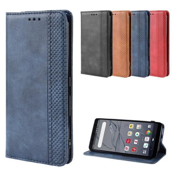 ワイモバイルs6 ケース Y!mobile Android One S6 カバー アンドロイドワンs6 手帳 手帳型 手帳型ケース アンドロイド ワン エスシックス スマホケース KYOCERA