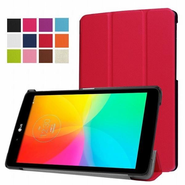 LG G Pad 8.0 III LGT02 ケース LG G Pad 3 8.0 V525 8インチ カバー J:COM タブレット 3点セット 保護フィルム タッチペン