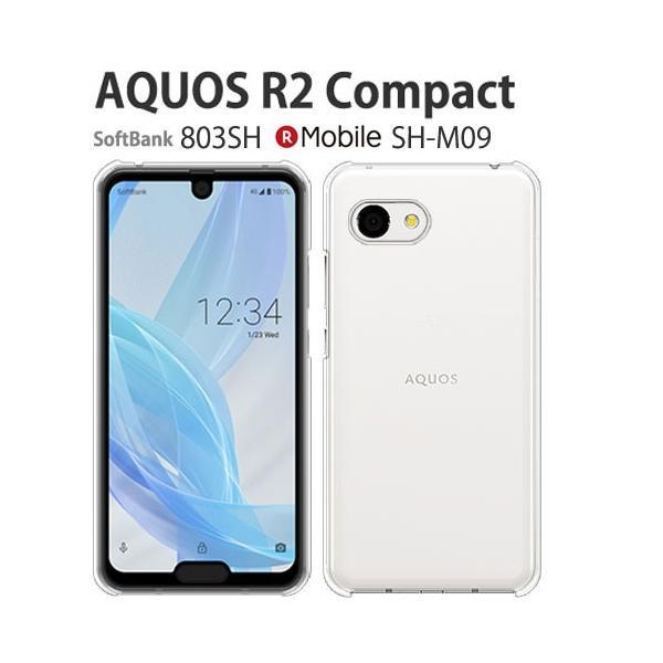 aquosr2compact ケース カバー 保護フィルム 付き AQUOS R2 Compact 803sh スマホケース zero r ea Xx3 Xx2 CRYSTAL 耐衝撃 携帯ケース アクオスr2 クリア|smartno1