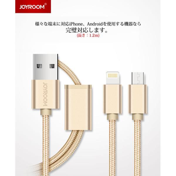 iPhone USBケーブル カーチャージャー 充電 MicroUSB Android 1.2m 断線防止 高速充電 iPhoneX iPhone8 iPhone7 iPad アンドロイド 強化ナイロン Cable|smartno1|02
