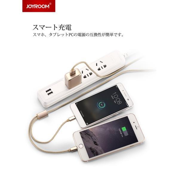 iPhone USBケーブル カーチャージャー 充電 MicroUSB Android 1.2m 断線防止 高速充電 iPhoneX iPhone8 iPhone7 iPad アンドロイド 強化ナイロン Cable|smartno1|03