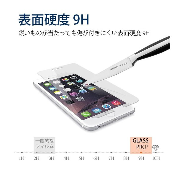 iphone 9H 0.33mm 強化 ガラスフィルム iphone X iphone8 plus iphone6 Plus iphone7 保護フィルム 液晶保護 指紋防止 キズ防止 smartno1 02