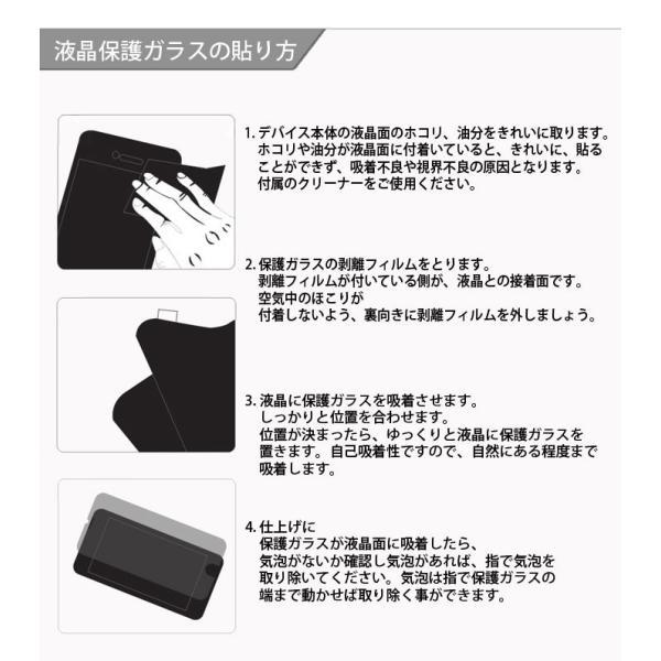 iphone 9H 0.33mm 強化 ガラスフィルム iphone X iphone8 plus iphone6 Plus iphone7 保護フィルム 液晶保護 指紋防止 キズ防止 smartno1 05