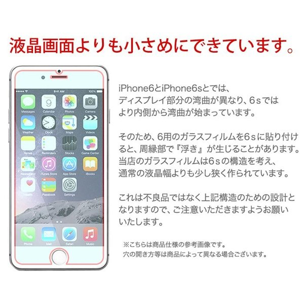 iphone 9H 0.33mm 強化 ガラスフィルム iphone X iphone8 plus iphone6 Plus iphone7 保護フィルム 液晶保護 指紋防止 キズ防止 smartno1 06