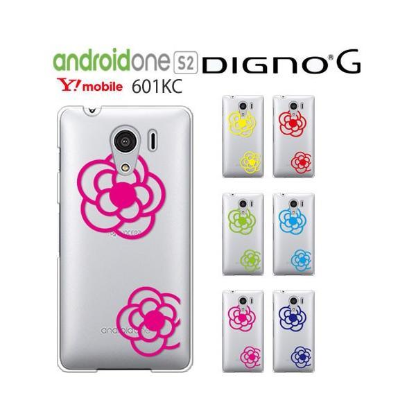 0851164ced dignog 保護フィルム 付き SoftBank DIGNO G DIGNO F ケース カバー スマホカバー スマホケース 携帯カバー 携帯 ...