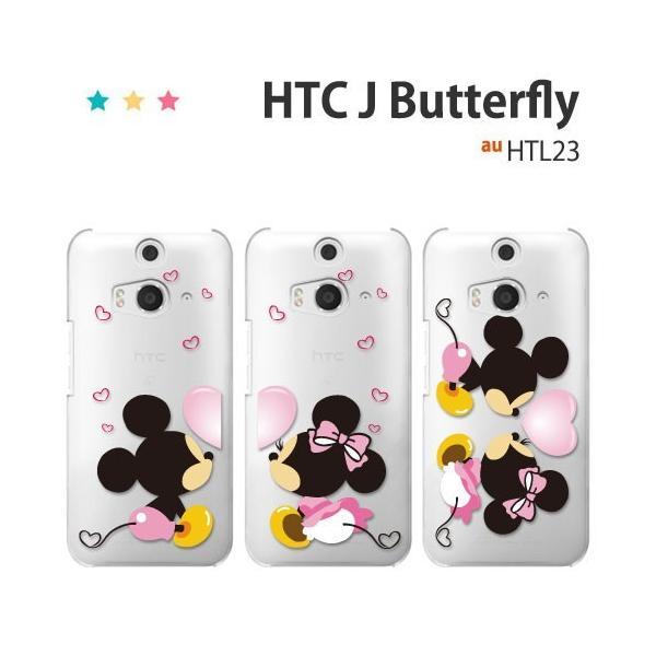 htl23 保護フィルム 付き au HTC J butterfly HTL23 HTV32 HTV31 HTL21 ケース カバー スマホカバー 携帯カバー フィルム ハードケース スマホケース comn1