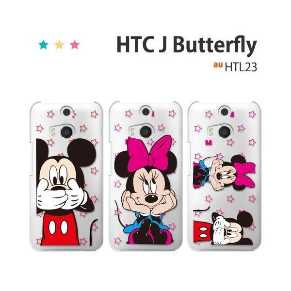 htl23 保護フィルム 付き au HTC J butterfly HTL23 HTV32 HTV31 HTL21 ケース カバー スマホカバー 携帯カバー フィルム ハードケース スマホケース comn2