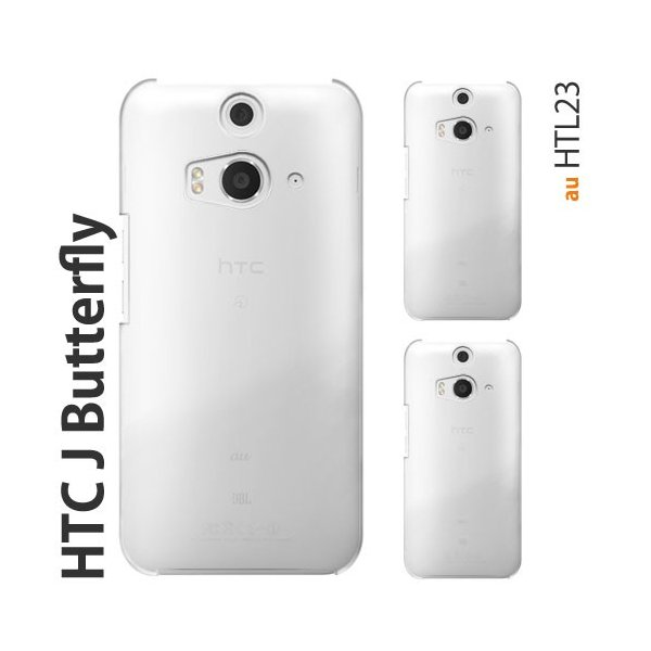 htl23 保護フィルム 付き au HTC J butterfly HTL23 HTV32 HTV31 HTL21 ケース カバー スマホカバー 携帯カバー フィルム ハードケース スマホケース クリア