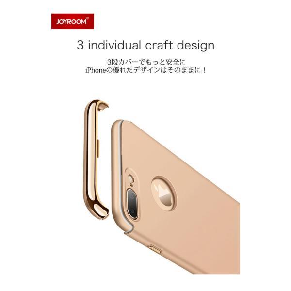 iPhone7 ケース カバー ガラスフィルム 付き iPhone7Plus iPhone8 iPhone8Plus おしゃれ iPhone 8 7 Plus 耐衝撃 アイホン7 アイフォン7 プラス JoySlimCase BL smartno1 02