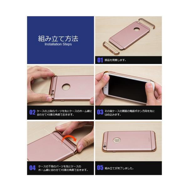 iPhone7 ケース カバー ガラスフィルム 付き iPhone7Plus iPhone8 iPhone8Plus おしゃれ iPhone 8 7 Plus 耐衝撃 アイホン7 アイフォン7 プラス JoySlimCase BL smartno1 11