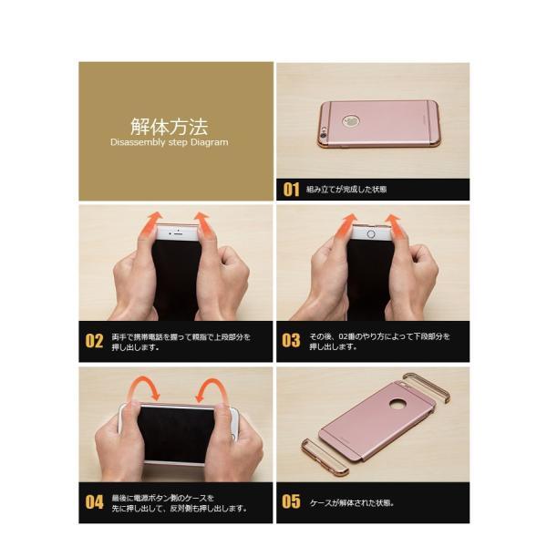 iPhone7 ケース カバー ガラスフィルム 付き iPhone7Plus iPhone8 iPhone8Plus おしゃれ iPhone 8 7 Plus 耐衝撃 アイホン7 アイフォン7 プラス JoySlimCase BL smartno1 12