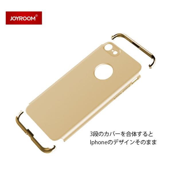 iPhone7 ケース カバー ガラスフィルム 付き iPhone7Plus iPhone8 iPhone8Plus おしゃれ iPhone 8 7 Plus 耐衝撃 アイホン7 アイフォン7 プラス JoySlimCase BL smartno1 05