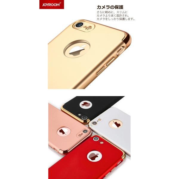 iPhone7 ケース カバー ガラスフィルム 付き iPhone7Plus iPhone8 iPhone8Plus おしゃれ iPhone 8 7 Plus 耐衝撃 アイホン7 アイフォン7 プラス JoySlimCase BL smartno1 07