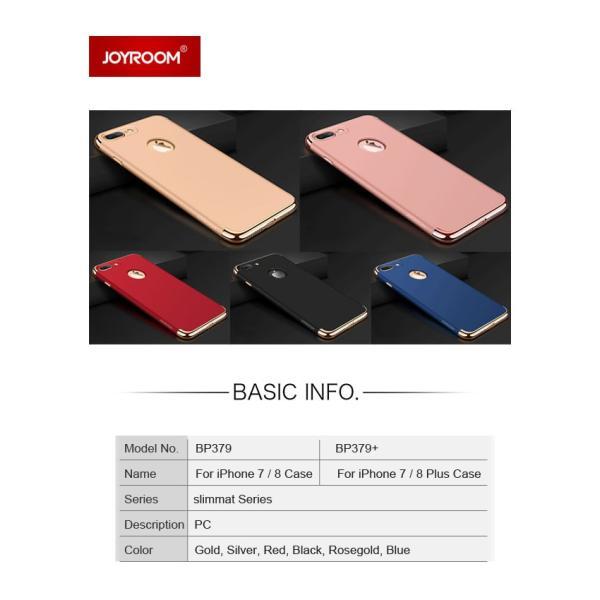 iPhone7 ケース カバー ガラスフィルム 付き iPhone7Plus iPhone8 iPhone8Plus おしゃれ iPhone 8 7 Plus 耐衝撃 アイホン7 アイフォン7 プラス JoySlimCase BL smartno1 08