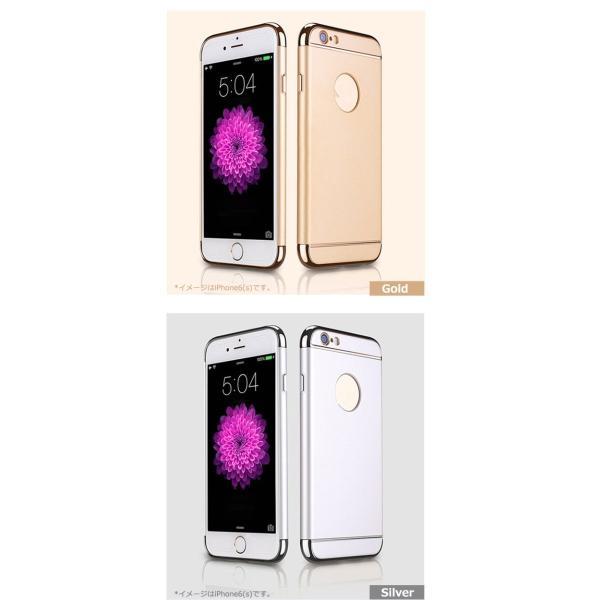 iPhone7 カバー ケース 9H ガラスフィルム 付き iPhoneXr iPhoneXs Max iPhoneX おしゃれ iPhone8 IPhone 7 6s 6 Plus 耐衝撃 アイフォン7 アイホン7 3in1slim|smartno1|03