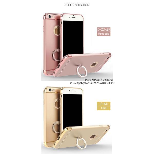 iPhone7Plus ケース カバー ガラスフィルム 付き iPhoneXr iPhoneXs Max iPhoneX おしゃれ iPhone 8 7 6s 6 耐衝撃 アイフォン7 アイホン7 プラス 3in1keyring|smartno1|03
