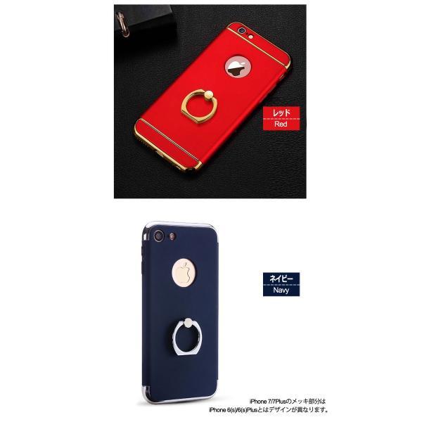 iPhone7Plus ケース カバー ガラスフィルム 付き iPhoneXr iPhoneXs Max iPhoneX おしゃれ iPhone 8 7 6s 6 耐衝撃 アイフォン7 アイホン7 プラス 3in1keyring|smartno1|05