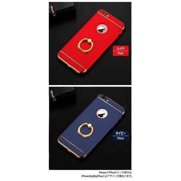 iPhone7Plus ケース カバー ガラスフィルム 付き iPhoneXr iPhoneXs Max iPhoneX おしゃれ iPhone 8 7 6s 6 耐衝撃 アイフォン7 アイホン7 プラス 3in1keyring|smartno1|06