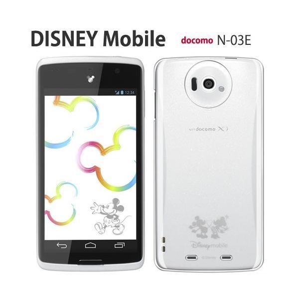 n03e 保護フィルム 付き Disney Mobile ON docomo N-03E ケース カバー dm01k dm01j 携帯ケース dm02h dm01h 耐衝 dm01g ディズニー sh05f nー03e クリア