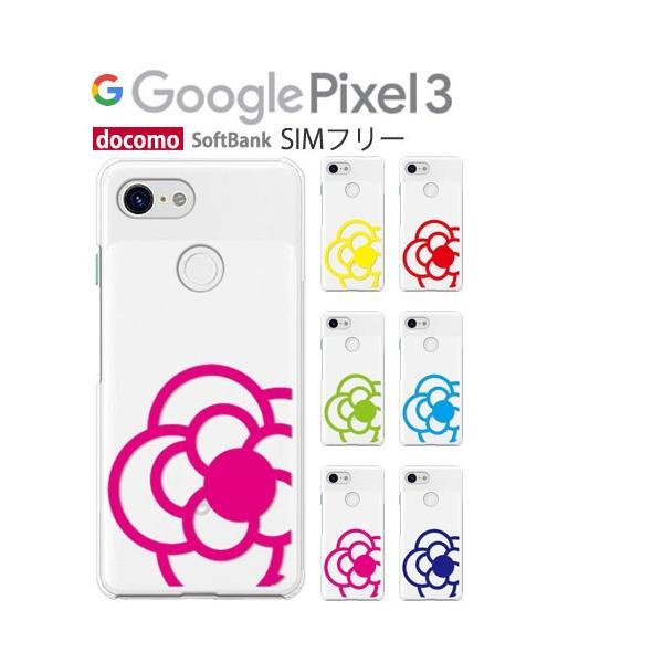 cdc148a3c5 Google Pixel3 ケース カバー 保護フィルム 付き docomo Google PIXEL 3 simフリー スマホ ピクセル 3 ...