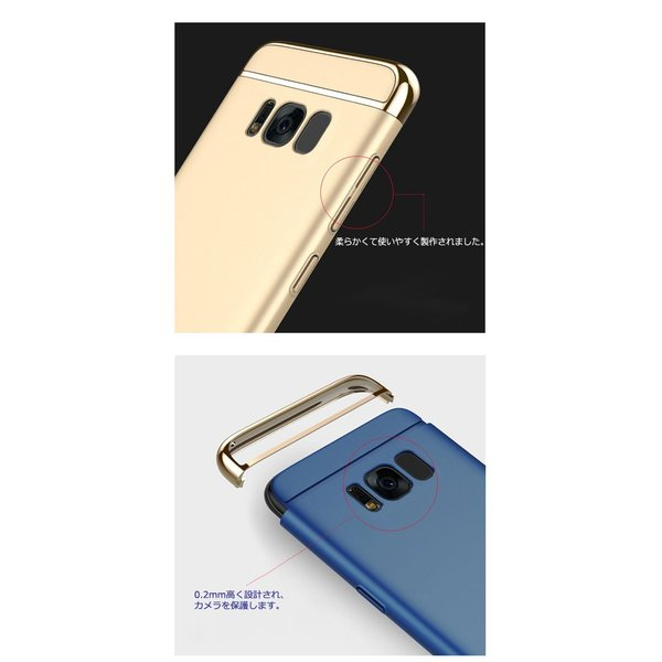 GalaxyS8 ケース カバー フルフィルム 付き Galaxy S8 SC-02J sc02j SCV36 おしゃれ Note9 Note8 S9+ S9 S8+ 耐衝撃 ギャラクシーS8 携帯ケース 3in1slimmat smartno1 03