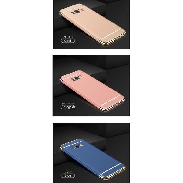 GalaxyS8 ケース カバー フルフィルム 付き Galaxy S8 SC-02J sc02j SCV36 おしゃれ Note9 Note8 S9+ S9 S8+ 耐衝撃 ギャラクシーS8 携帯ケース 3in1slimmat smartno1 04