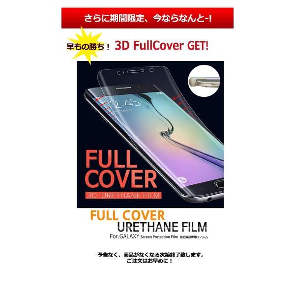 GalaxyS8 ケース カバー フルフィルム 付き Galaxy S8 SC-02J sc02j SCV36 おしゃれ Note9 Note8 S9+ S9 S8+ 耐衝撃 ギャラクシーS8 携帯ケース 3in1slimmat smartno1 06