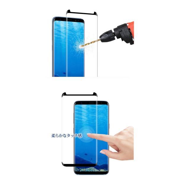 GalaxyS9 ガラスフィルム Galaxy S9 SC-02K sc02k SCV38 耐衝撃 Note9 Note8 S9+ S8+ S8 S7 Edge 強化液晶 耐衝撃 曲面 全面保護 ギャラクシーs9 3D Glassfilm|smartno1|06