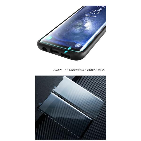 GalaxyS9 ガラスフィルム Galaxy S9 SC-02K sc02k SCV38 耐衝撃 Note9 Note8 S9+ S8+ S8 S7 Edge 強化液晶 耐衝撃 曲面 全面保護 ギャラクシーs9 3D Glassfilm|smartno1|07