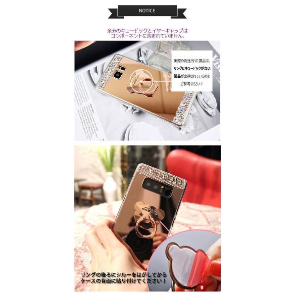 GalaxyS10Plus ケース スマホ カバー フルフィルム 付き Galaxy S10+ SCV42 耐衝撃 S9+ S9 Note9 Note8 携帯カバー S8+ S8 ギャラクシーs10 SCー04L stonemirror smartno1 07