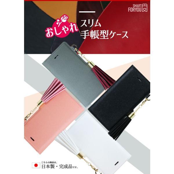 Galaxy S9 SCV38 ケース 手帳型 カバー フィルム 付き GalaxyS9 sc02k 手帳 手帳型ケース スマホケース ギャラクシーs9 おしゃれ TASSLEFLIP RED smartno1 02