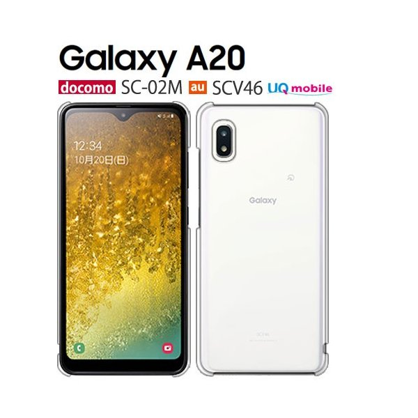 Galaxy A20 SCV46 ケース カバー フィルム 付き au Galaxy NOTE10+ SCV45 耐衝撃 S10+ S10 Note9 携帯カバー S8 ギャラクシーA20 クリア