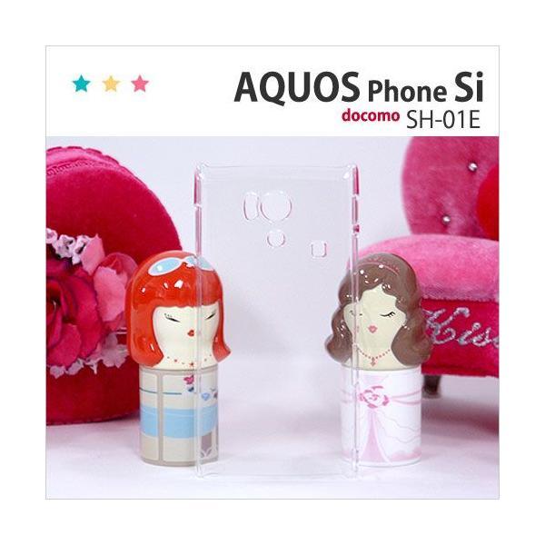 AQUOS PHONE si sh01e ケース スマホ カバー フィルム 付き SH-01E スマホケース sh02m sh01m sh04l sh01l sh03k sh01k sh03j sh02j sh04h 耐衝 クリア