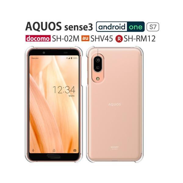 sh02m ケース カバー 保護フィルム 付き AQUOS sense3 SH-02M SHV45 SH-RM12 ハードケース sh01l sh03k スマホ アクオスアール3 フィルム shー02m クリア|smartno1